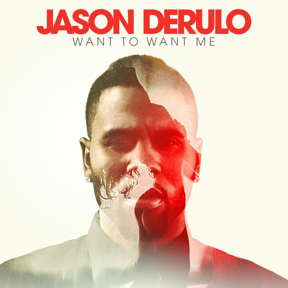 Jason derulo want you to want me lyrics