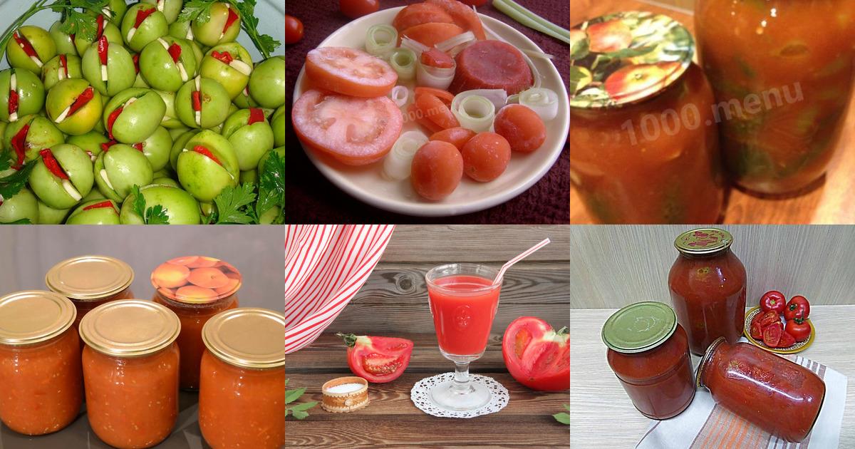 Свежие помидоры на зиму