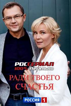 Сериал детектив россия