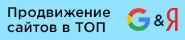 Интернет магазин за 50000 рублей