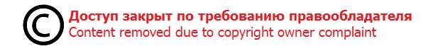 Фильм дублеры 2000 торрент