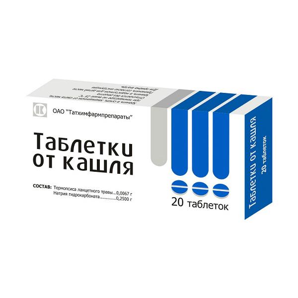 Таблетки від кашлю