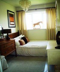 Как сделать комнату уютной маленькую