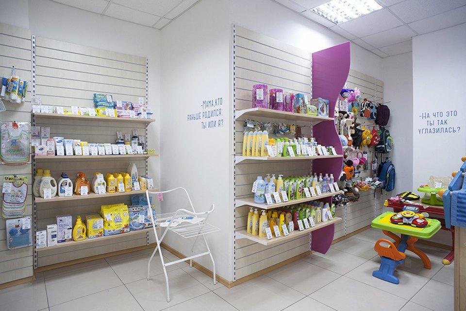 Как открыть комиссионный магазин детской одежды