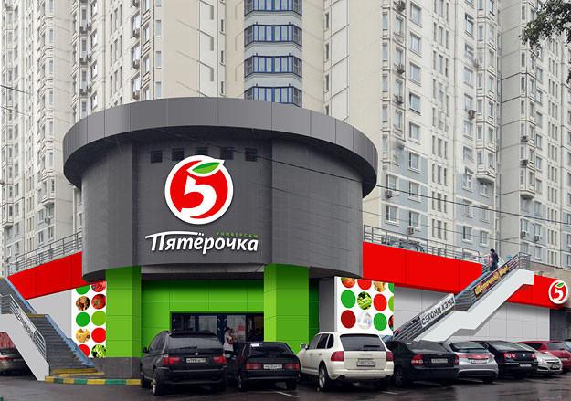 Формат магазина пятерочка