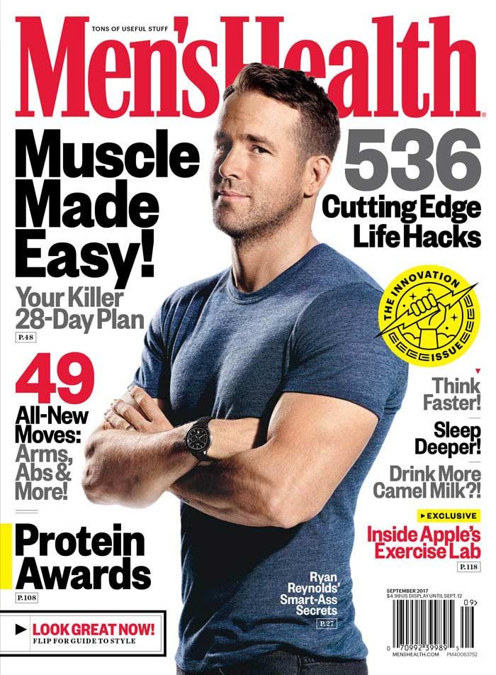 Самый популярный мужской журнал