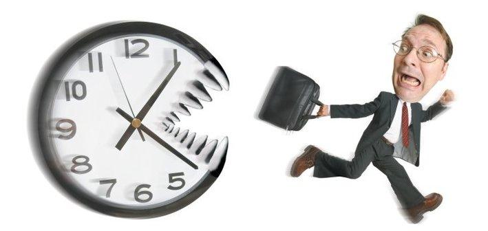 Опоздание опаздывать