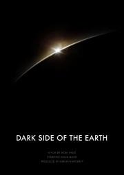 Фильм темные земли
