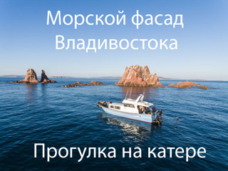 Владивосток сколько лететь