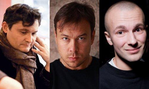 Самые известные геи российского шоу-бизнеса