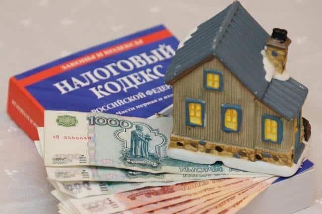 Платят ли налог пенсионеры на собственность