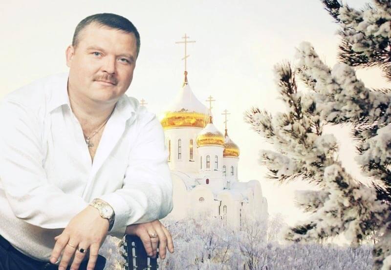 Михаил Круг