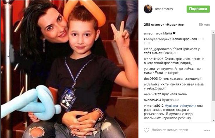Омар омаров инстаграм сын курбана омарова