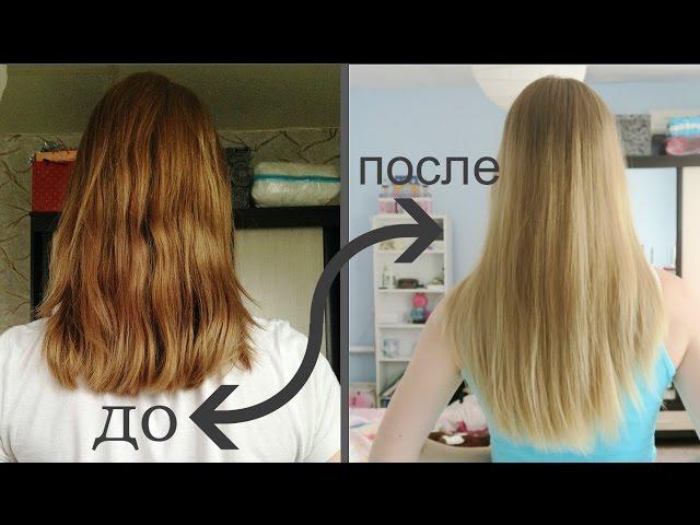 Как смыть быстро смыть краску с волос в домашних условиях отзывы