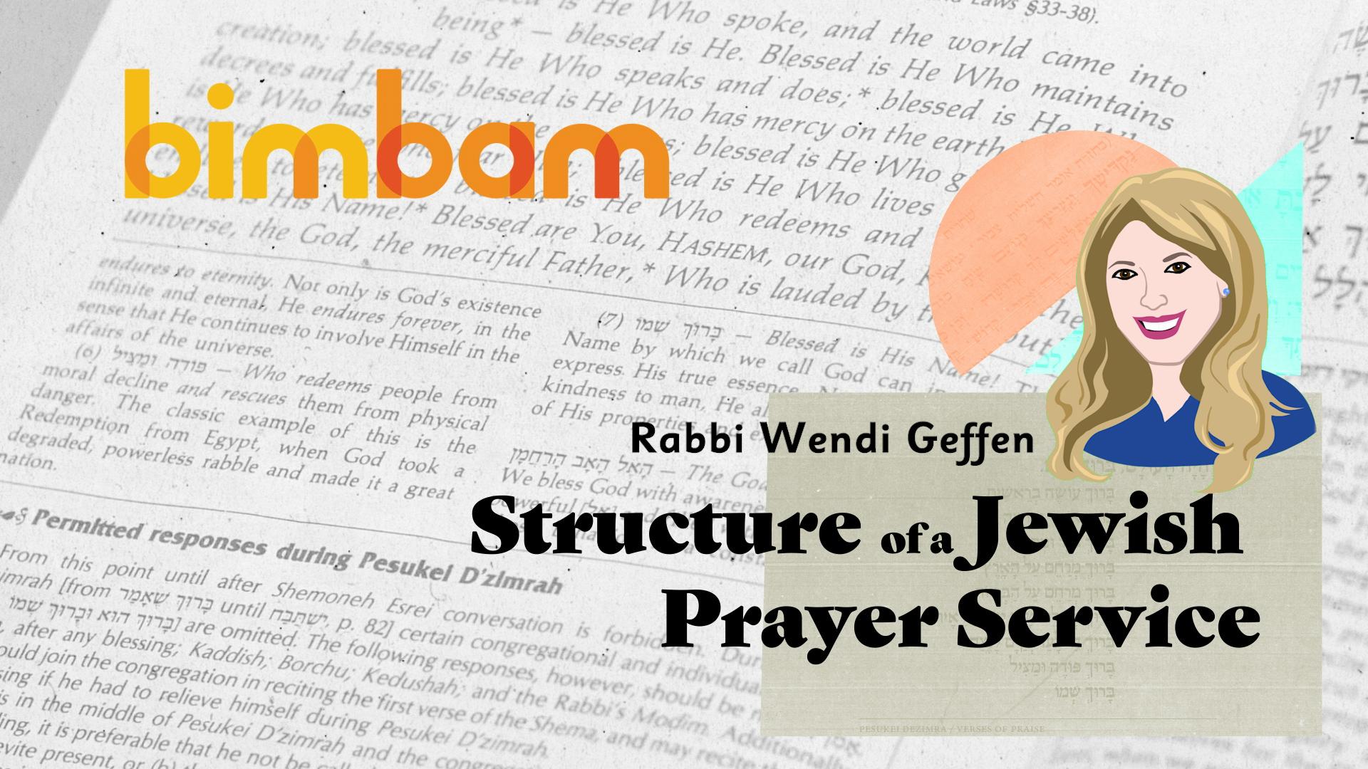 Jewish prayer service structure