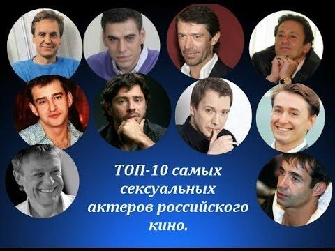 Все мужчины актеры российского кино