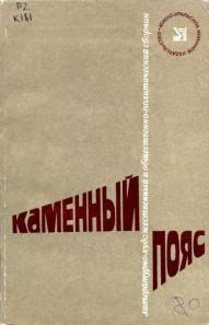 Филиппов александр геннадьевич
