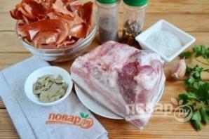 Рецепт вареного сала в луковой шелухе
