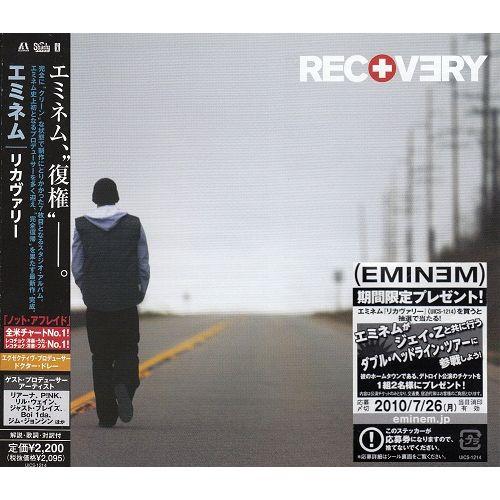 Eminem recovery album 320kbps free download