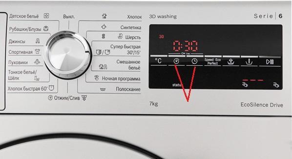 Как снять блокировку с стиральной машины bosch