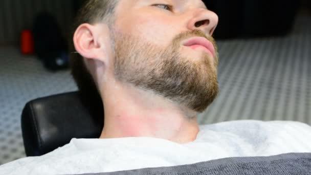 Фото мужской бороды