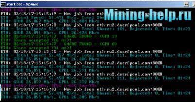 работа майнера claymore s dual miner 7.4 amd nvidia eth