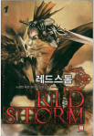 Novel Red Storm at novelbook.info