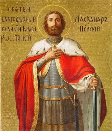 Кто такой великий князь александр невский