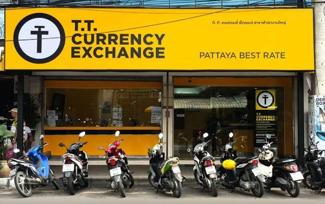 сеть обменных пунктов в Паттайе T.T. Currency Exchange с самыми выгодными курсами обмена валют