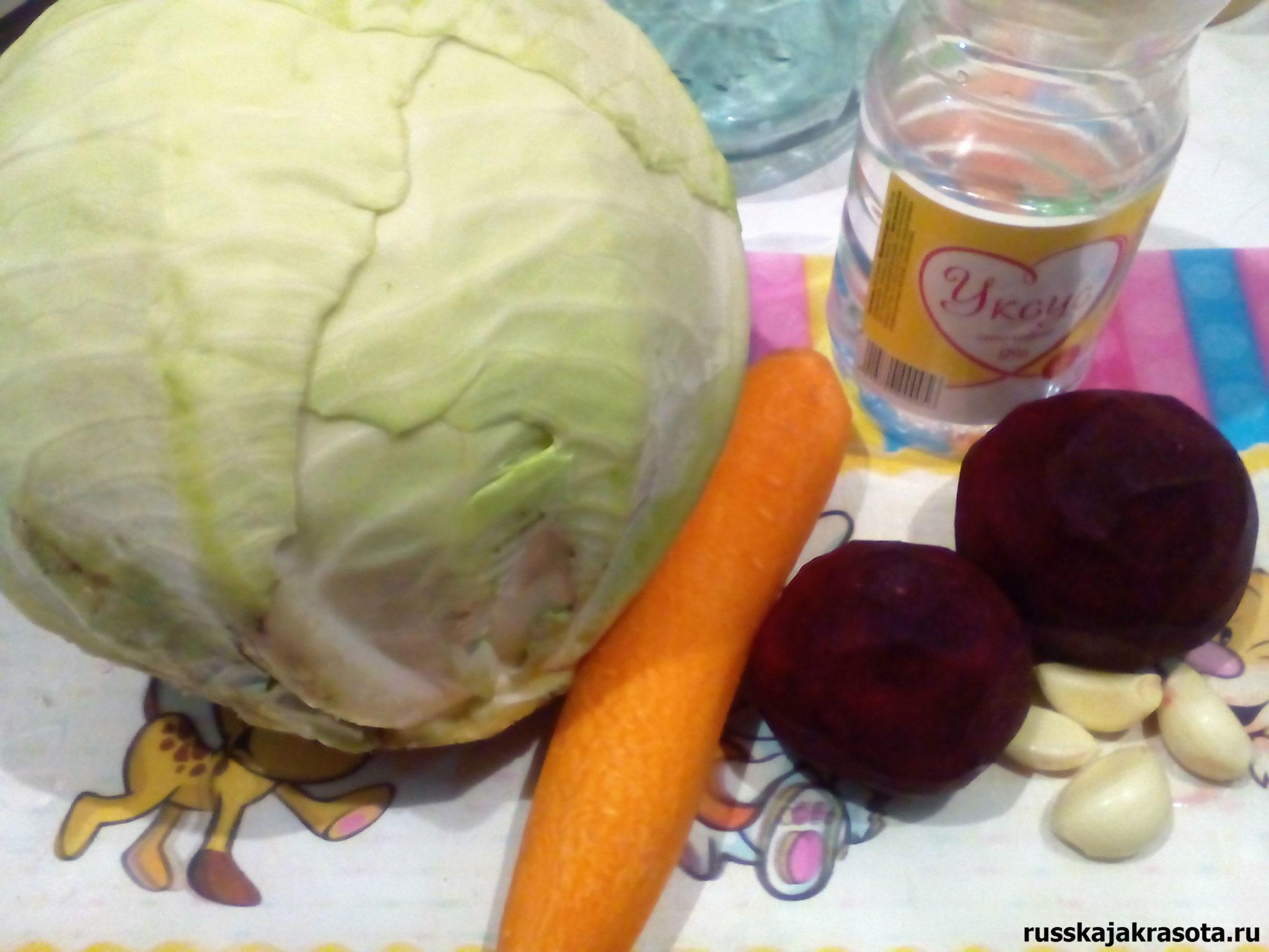 ингредиенты для маринованной капусты со свеклой