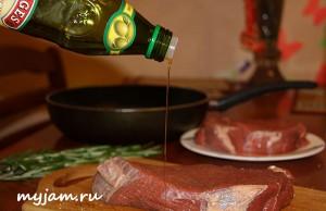 стейк и масло