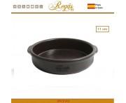 Мини-казуэла Professional Regas, ручная работа, D 11 см, 175 мл, Regas, Испания