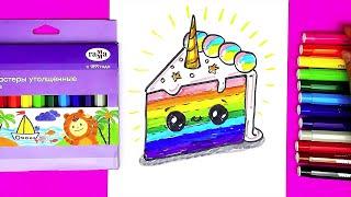 Сати Казанова ищет мужа