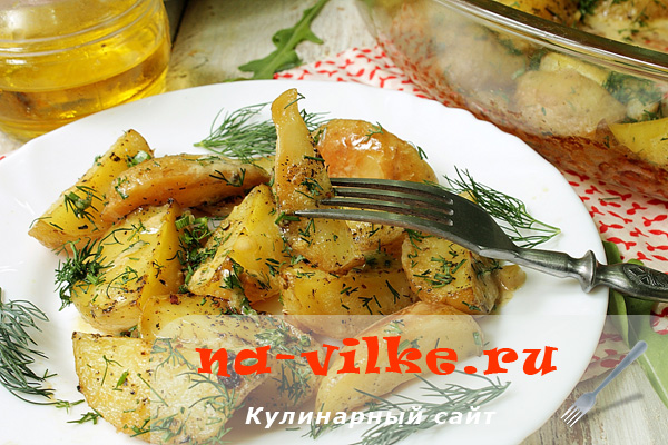 Молодой картофель в сметане в духовке рецепт с фото