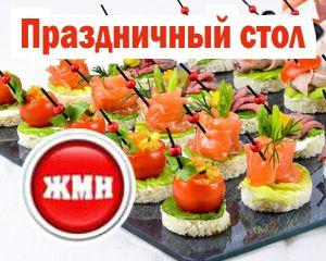 Рецепты салатов из селедки с фото