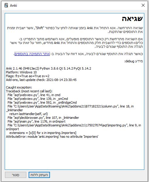 daa185fd-3cd8-4ea9-b1c4-9278ce0e264e-image.png
