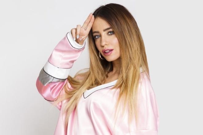 Певица Надя Дорофеева