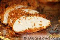 Куриное филе в панировочных сухарях в духовке рецепт с фото