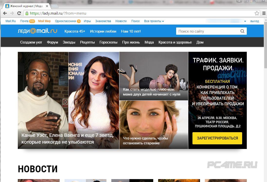 Анастасия Иванова - жена Петра Фёдоров: 30 лучших фото