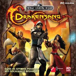 Drakensang online wiki ru