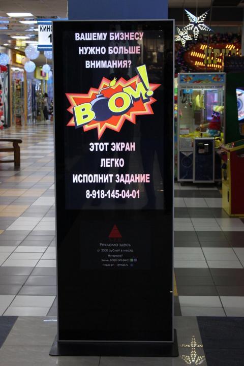 Рекламная видеостойка
