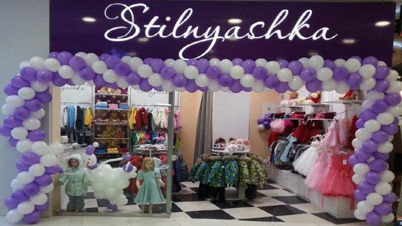 Конкурсы на открытие магазина одежды