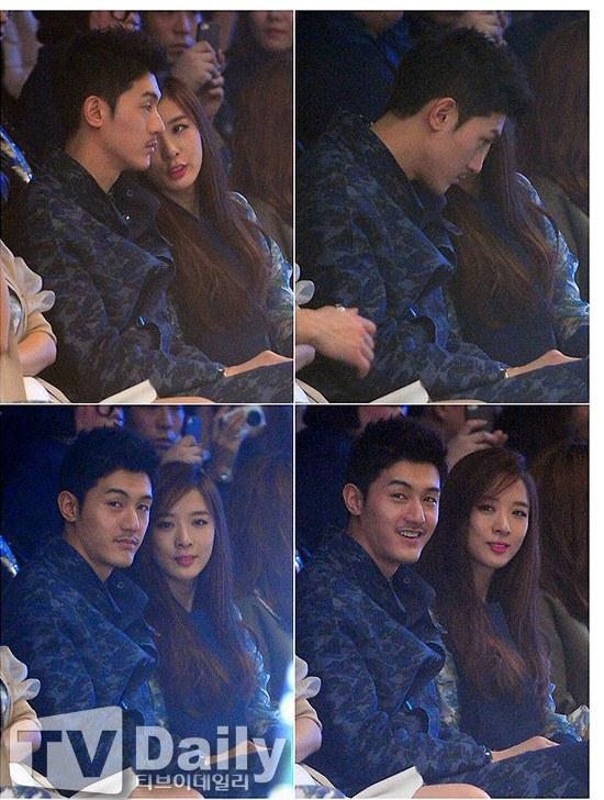 Корейские звездные пара