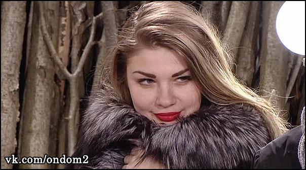 Руслана мишина в ванной фото