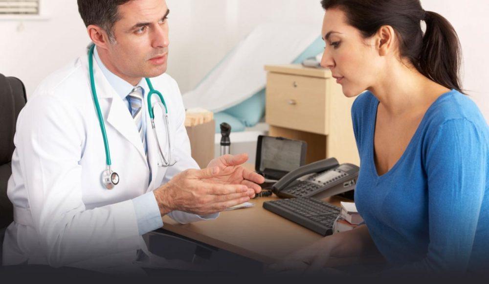 Что такое впч 16 в гинекологии у женщин -