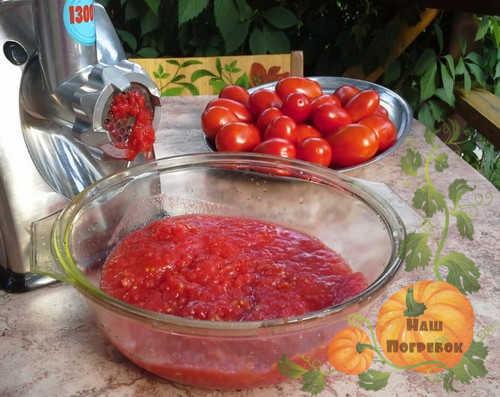 pomidory-cherez-myasorubku-dlya-adzhiki