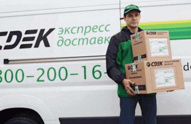 Рисунок 2. ТК «СДЕК» - самая успешная служба экспресс-доставки 2016 года