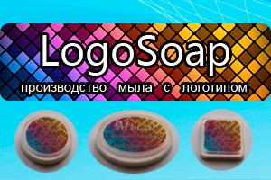 Мыло ручной работы логотип