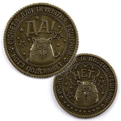 Гадание монетки онлайн