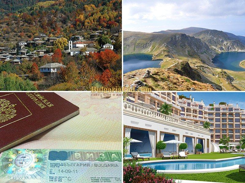 Какая нужна виза в болгарию для россиян в 2016 году